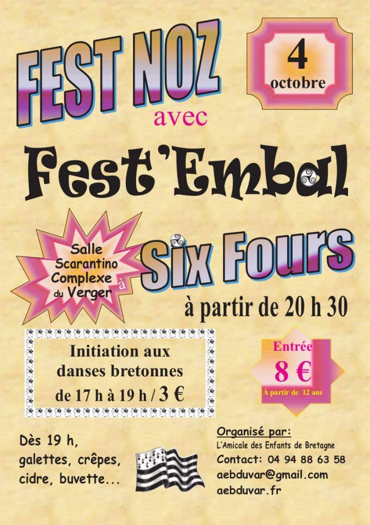 six fours 4 10 14 couleur